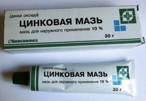 Применение цинковой мази для лечения различных повреждений кожи