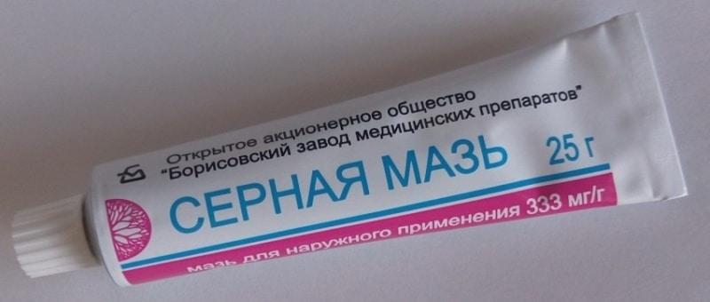 Эффективное применение серной мази при различных проблемах с кожей
