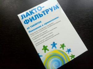 Препарат Лактофильтрум в таблетках