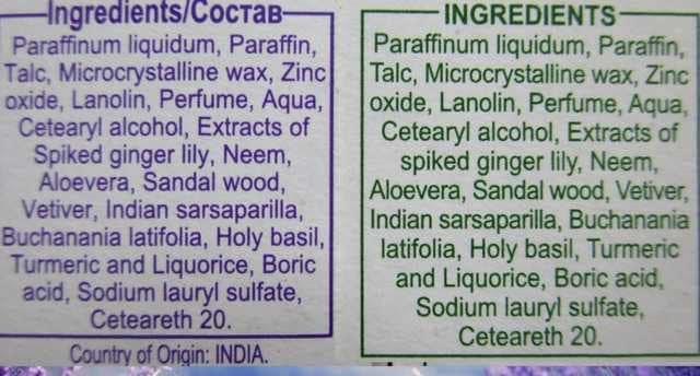 Инструкция по применению зеленого и фиолетового крема Боро-Плюс