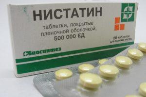 Список лучших недорогих, но эффективных противогрибковых препаратов