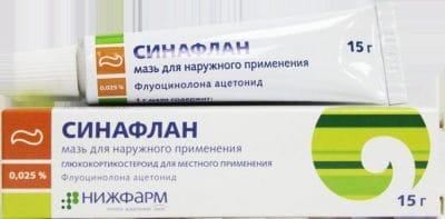 Акридерм крем противопоказания
