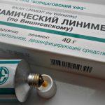 Проверенные способы лечения фурункула в ухе