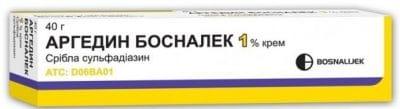 Dipotassium GlycyrrhizinateДикалий глицирризинат