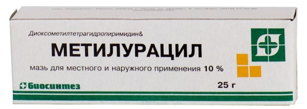 От чего помогает метилурациловая мазь, как ее использовать