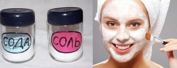 маски с содой