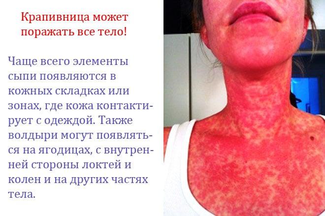 Мимоза классический рецепт пошагово94