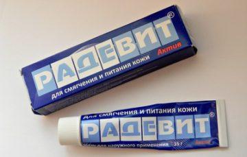 Мазь Радевит: инструкция по применению, примерная цена в рублях и отзывы